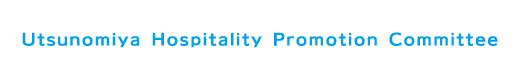 Utsunomiya Hospitality Promotion Committee